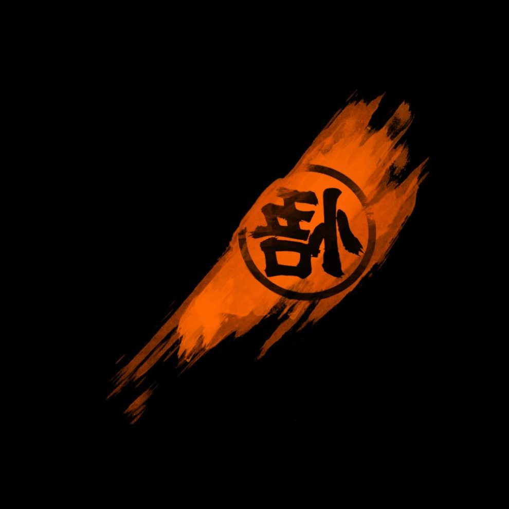 (XX-Large) Dragon Ball Z Goku Logo Men's T-Shirt on OnBuy