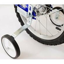 "Kids Bike Stabilisers 12"" 14"" 16"" 18"" 20"" Wheel Adjustable Wheels"