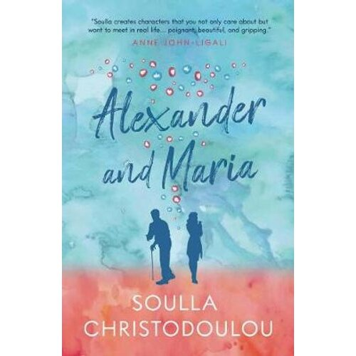 Alexander and Maria | Paperback