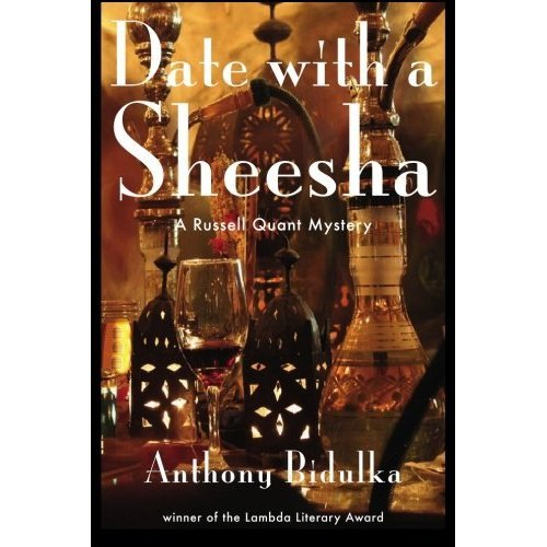 Date with a Sheesha (Russell Quant Mysteries)