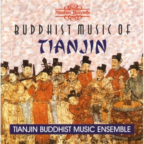 Buddhist Music Ensemble - Buddhist Music of Tianjin [CD]