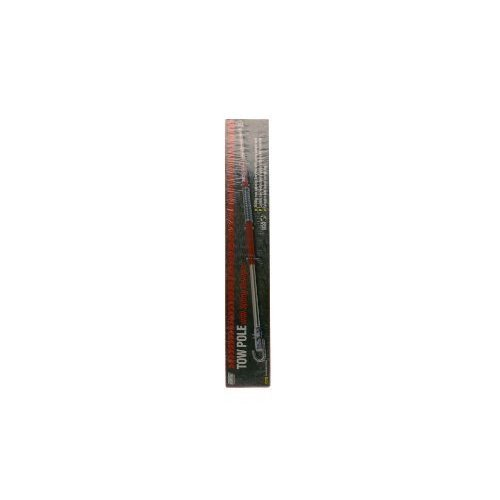 Towpole Spring Telescopic 1.8t - Tow Maypole 18m Damper 1800kg Recovery -  tow maypole spring 18m telescopic damper 1800kg recovery