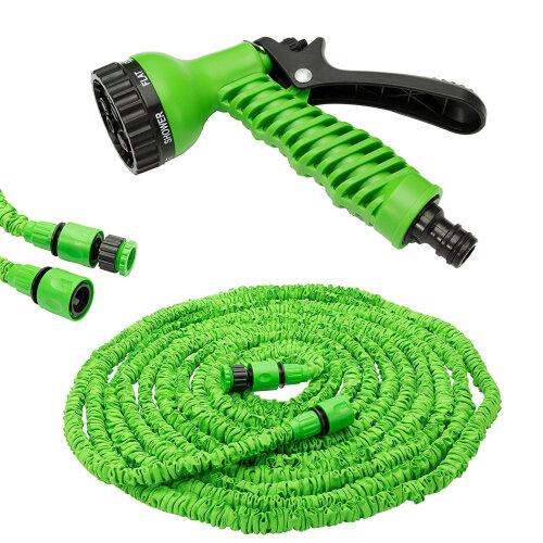 (50ft) Expandable Garden Hose With 7 Functions | Spray Gun