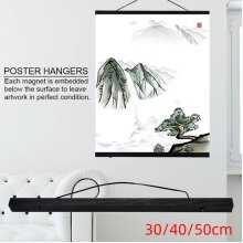 40 cm Black Lanyard Version Solid Wood DIY Magnetic Hanging Scroll