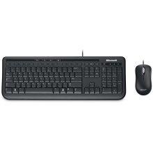 Keyboard & Mouse Sets