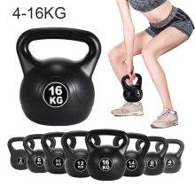 2-16kg Vinyl Kettlebell Weight Kettlebells