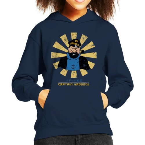 Captain Haddock Retro Japanese Tintin Kid's Hooded Sweatshirt