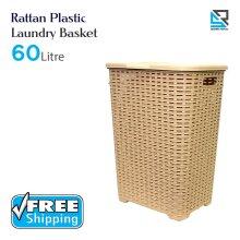 60 L Woven Rattan Plastic Large Laundry Basket bin Storage Light Brown