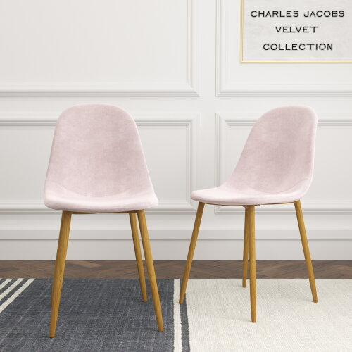 (Velvet Pink) 2 Designer Style Dinner/Dining Chairs Modern Kitchen Seat Pair Velvet Fabric