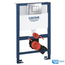 GROHE Rapid SL 0.82m 3 in 1 Set Wall Hung Concealed Cistern Frame WC