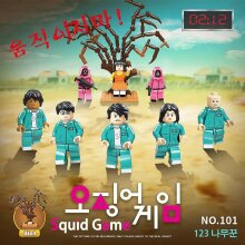Squid Games Fit Lego Minifigures Toy Collection