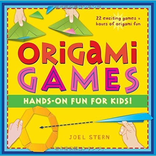 Origami Games: Hands-on Fun and Games for Kids!
