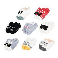 MBLC Kids Socks Non Skid Non Slip Comfortable Cotton Baby Socks S 0 1Year 8pack