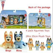 Bluey & Family Bingo Toys 4Pcs Pack SET + 25cm BINGO + BLUEY Plush Toy Kid Gift