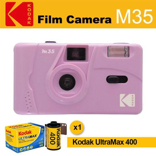 (Purple) Kodak Film Camera M35