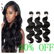 Ornate Hair 8A Brazilian Virgin Body Wave Hair Weaves 3 Bundles Total 300g Remy Human Hair Extensions Natural Color Can Be Dyed(12 14 16inches)