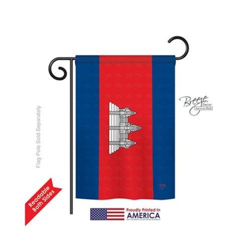 Breeze Decor 58261 Cambodia 2-Sided Impression Garden Flag - 13 x 18.5 in.